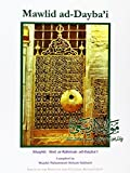 img - for Mawlid Ad-Dayba'i book / textbook / text book