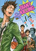 GIANT KILLING(22) (モーニング KC)