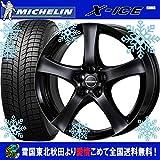 数量限定 スタッドレス 17インチ ボルボ V40用 225/50R17 ミシュラン X-ICE XI3 ボルベット タイプF(BG) タイヤホイール4本セット 輸入車