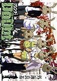Doubt1巻 (デジタル版ガンガンコミックス)