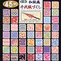 45 Muster Chiyogami 018053 , 180 Blatt, mit Kunstoffbox, Gro�packung