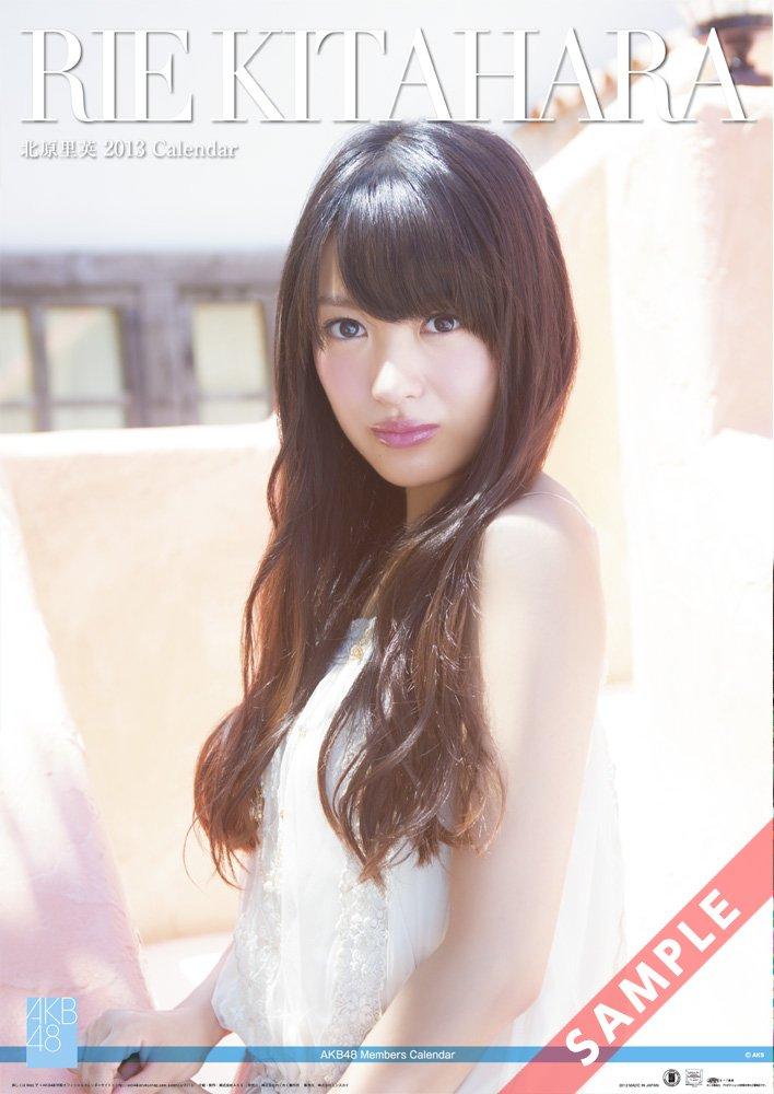 AKB48-06 Kitahara Rie 2013 Calendar: Japanese Calendar ...