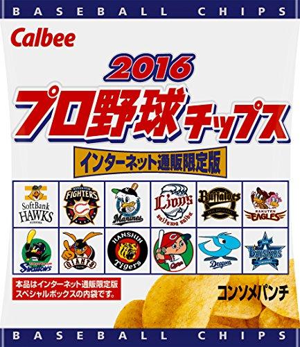カルビー プロ野球チップススペシャルBOX 第3弾×4袋