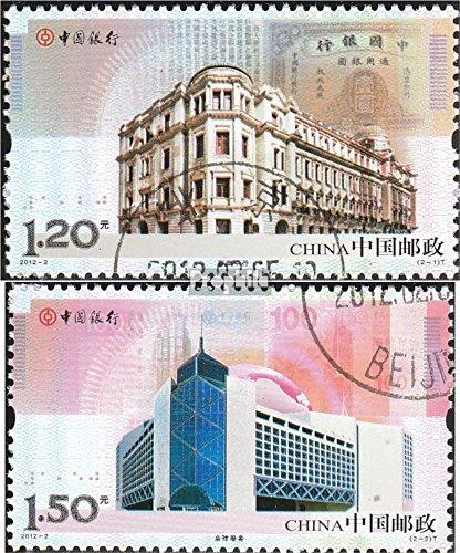 volksrepublik-china-4331-4332-komplausg-2012-bank-of-china-briefmarken-fur-sammler