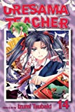 img - for Oresama Teacher , Vol. 14 book / textbook / text book