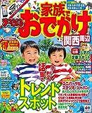 まっぷる 家族でおでかけ 関西周辺 '16 (国内   子連れ 旅行 ガイドブック   マップルマガジン)