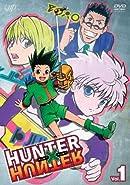 HUNTER×HUNTER(2011) 第39話の画像