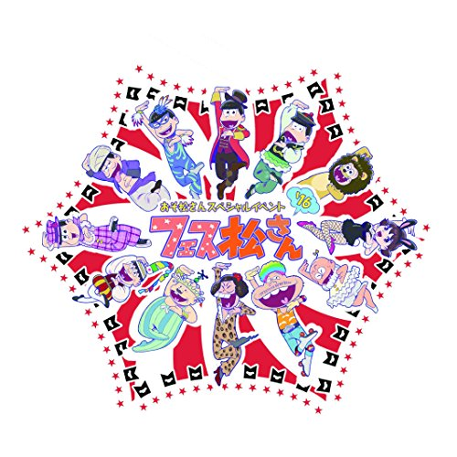 おそ松さんスペシャルイベント フェス松さん'16 [Blu-ray]