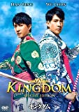 マイ・キングダム スペシャル・エディション [DVD]