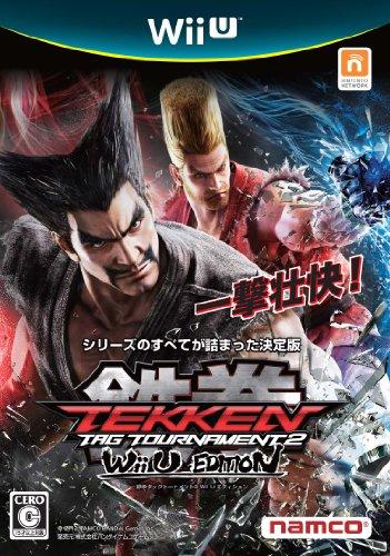 【ゲーム 買取】鉄拳タッグトーナメント2 Wii U EDITION