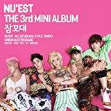 NU'EST 3rd Mini Album - 寝言 (韓国盤)