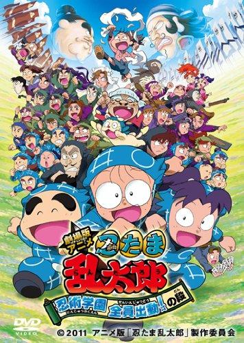 『忍たま乱太郎』人気アニメを支える個性豊かな登場人物たち