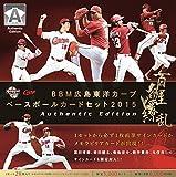 BBM 2015 広島東洋カープカードセット Authentic Edition ?百鯉繚乱(ひゃくりりょうらん)? BOX