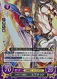 ファイアーエムブレム0/ブースターパック第7弾/B07-002 R リキア一の騎士 エリウッド