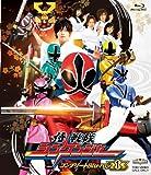 スーパー戦隊シリーズ 侍戦隊シンケンジャー コンプリートBlu-...[Blu-ray/ブルーレイ]