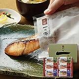 レンジで1分!京都老舗の西京漬け 一切包装ギフト (3種6切入)