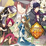 [CD] ダイヤの国のアリス ~Wonderful Mirror World~ イメージアルバム