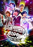 The Great World Of B1A4-Japan Tour 2016- [DVD] -
