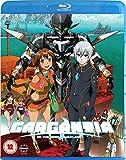 Gargantia On The Verdurous Planet Complete Series Blu-ray (Incl. Bonus OVAs) [UK Import]