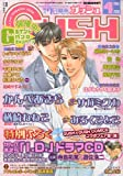GUSH (ガッシュ) 2010年 04月号 [雑誌]