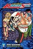 Image of Monster Soul 2