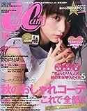 CanCam(キャンキャン) 2015年 10 月号 [雑誌]
