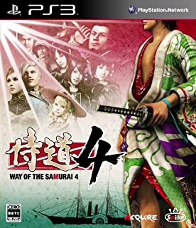 侍道4(初回生産封入特典:「坂本龍馬」プレイヤーモデルがDLできるプロダクトコードが印刷されたスペシャルカード同梱)