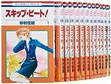 スキップ・ビート! コミック 1-36巻セット (花とゆめCOMICS)