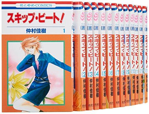 スキップ・ビート! コミック 1-37巻セット (花とゆめCOMICS)