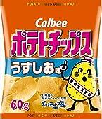 (お徳用ボックス) カルビー ポテトチップス うすしお味 60g12個