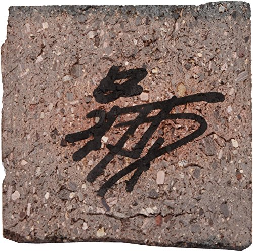 kevin-harvick-autographed-bricks-fanatics-authentic-certified-autographed-nascar-miscellaneous-items