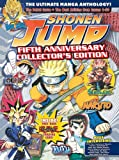 img - for Shonen Jump Fifth Anniversary Collector's Issue book / textbook / text book