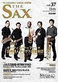 THE SAX vol.37 (ザ・サックス) 2009年 11月号 [雑誌]