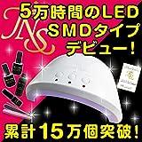 Amazon.co.jp世界対応LEDライトデビュー! 累計15万台突破 初めてでも安心 ネイルスクール講師の電話サポート付 ジェルネイル スターターキット LEDライト カラージェル付セットn2 プロ用最高級品質