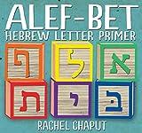 Alef-Bet Hebrew Letter Primer