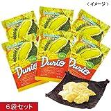 【タイ お土産】ドリアンチップス6袋セット(タイ おつまみ)