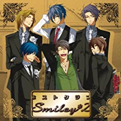 ����T�C�g�l�C�̂���CD Vol.1 �z�X�g�N���u smiley*2