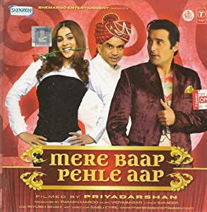 Sameer - Mere Baap Pehle Aap CD - Amazon.com Music