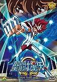 聖闘士星矢Ω 1 [DVD]