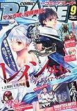 月刊 COMIC BLADE (コミックブレイド) 2012年 09月号 [雑誌]