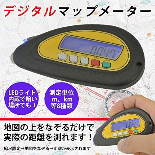 GoodsLand デジタル マップ メジャー 地図 測量 縮尺設定 LEDライト付 登山 旅行 走行距離 移動距離 測定 マップメーター GD-MAPM