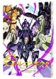 ガンダム Gのレコンギスタ  7(特装限定版) [Blu-ray]