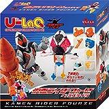 U-LaQ 仮面ライダーシリーズ 仮面ライダーフォーゼ ベースステイツ