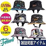 サーフハット メンズ FELLOW サファリハット メンズ 海 帽子 UPF50+ 紫外線99%カット プール 帽子 サーフィン 帽子 メンズ SUP 海水浴 グッズ サファリハット 大きいサイズ 帽子 UV ハット メンズ 夏フェス 帽子 サーフィン 帽子 (SKULL)
