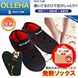 Olleha submersible socks snorkel socks swimming socks simple sandals socks non-slip socks thermal socks