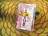 開運招福 就職成就カードお守り ピンク 岩国に鎮座する神社白崎八幡宮で祈願済み