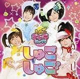 タイトル未定(初回限定盤)(DVD付)