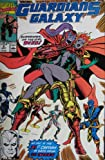 img - for GUARDIANS OF THE GALAXY, #2, July 1990 (Volume 1) book / textbook / text book