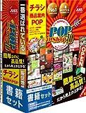 ���x���}�C�e�B POP in Shop10 ���ЃZ�b�g