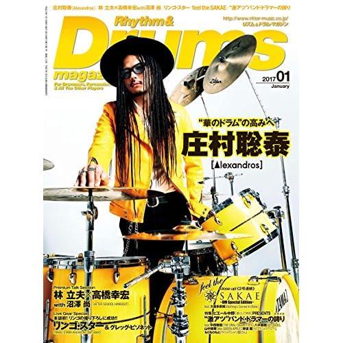 Rhythm & Drums magazine (リズム アンド ドラムマガジン) 2017年 1月号 [雑誌]